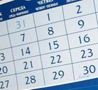 kalend